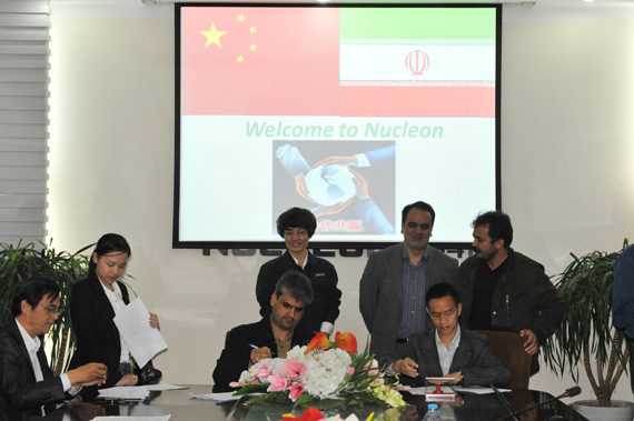 Signed cooperation with Iran enterprises