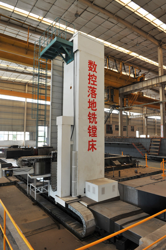 The ground milling and boring machine