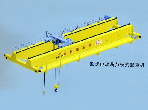 european-type-double-girder-overhead-crane
