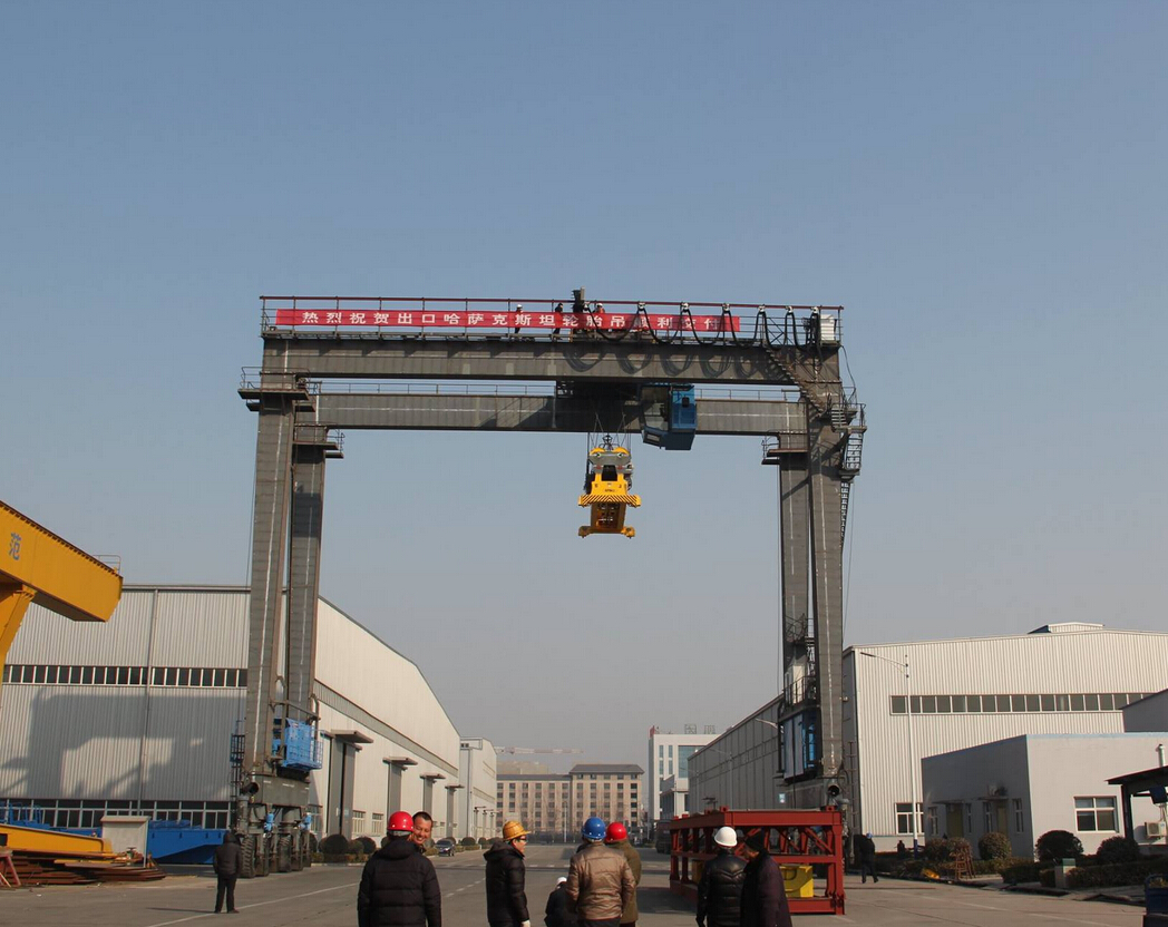 RMG Container Cranes