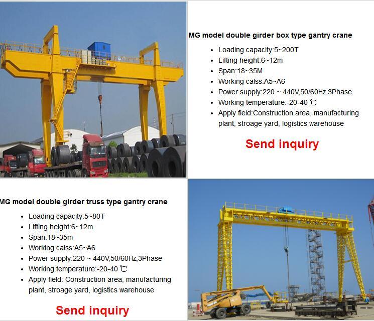 double-girder-workshop-gantry-crane