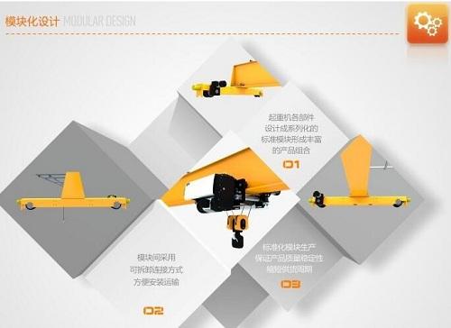 crane-parts-diagram