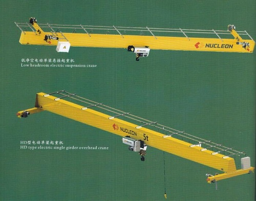 electric-single-grider-overhead-crane