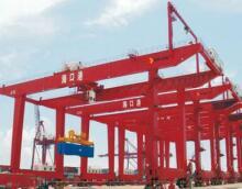 rail mounted container gantry crane