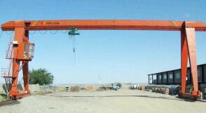 Traveling Gantry Crane