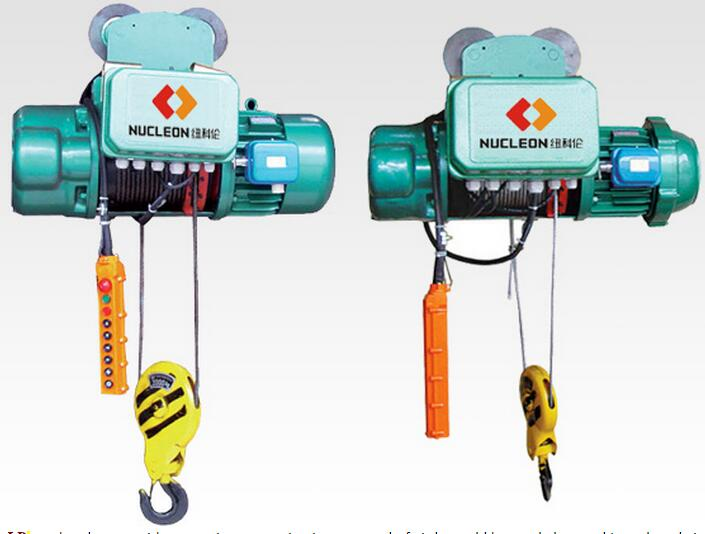 CD electric hoist