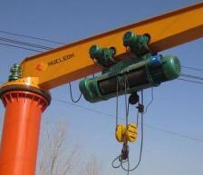 Swing Arm Crane