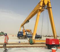 Single Box Girder Gantry Crane