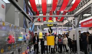 China international hoisting machinery exhibition