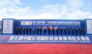 international hoisting machinery exhibition